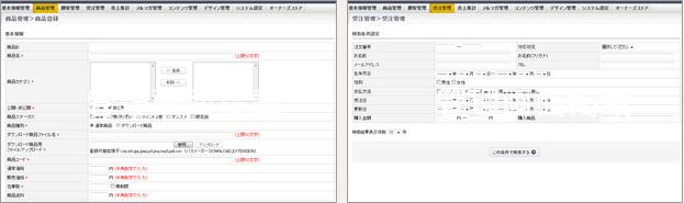 EC-CUBE 参考管理画面